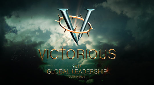 2017 Global Leadership Conference - VICTORIOUS
