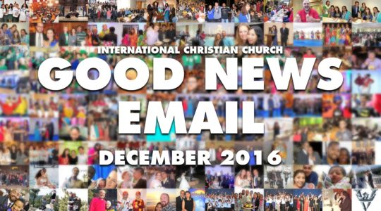 Good News Email - December 2016